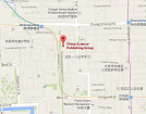 BEIJING ZHONGKE I/E COMPANY (北京中科进出口有限责任公司)